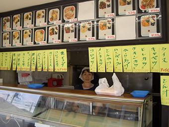 (有)小泉精肉店