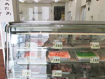 (有)二階堂精肉店