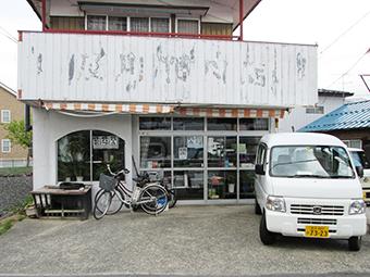及川精肉店