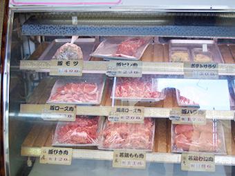 太田屋精肉店