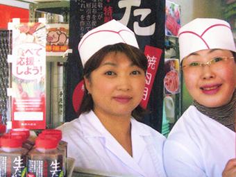 上神田精肉店