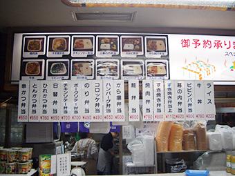 (株)米内商店